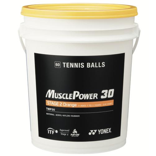 baril-balle-tennis-yonex.001