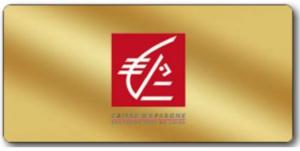 logo-caisse-epargne-300x151